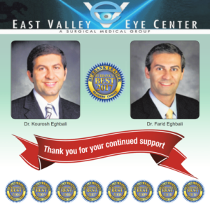 Eghbali eye doctors at EVEC - Best of Burbank 2017
